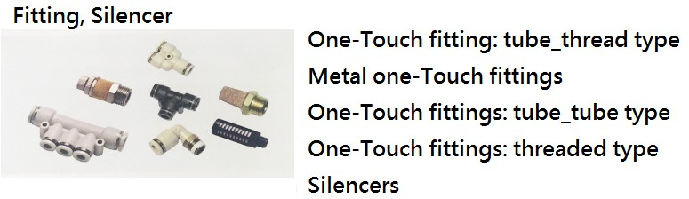 fitting-silencer.jpg